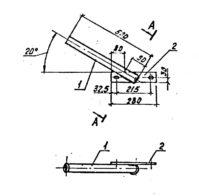 Кронштейн КС-1 (3.407.1-136.22.01) 1,9 кг