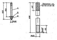 Штырь ОГ-11 (3.407.1) 0,7 кг
